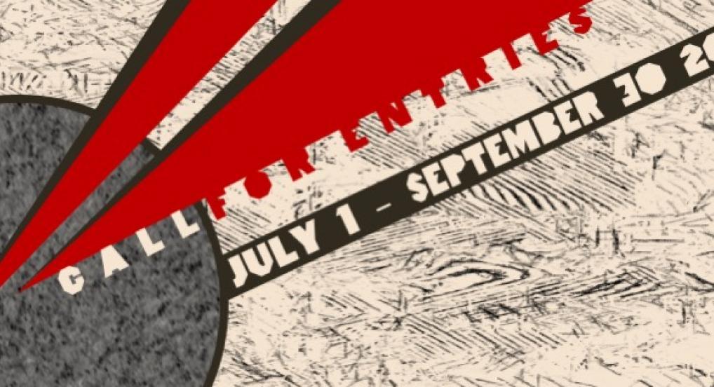56th Ann Arbor Fim Festival - Call for Entries