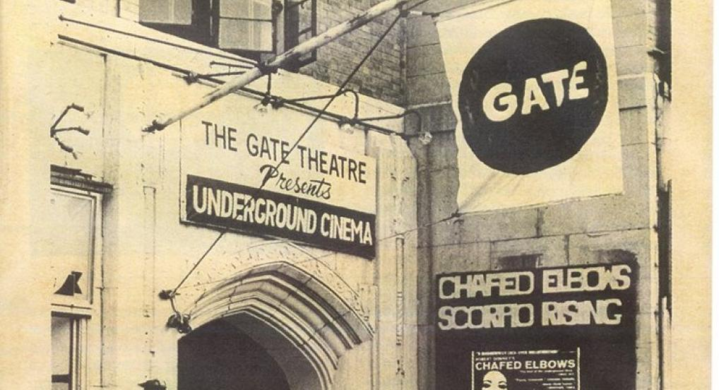 Black Gate Theater.