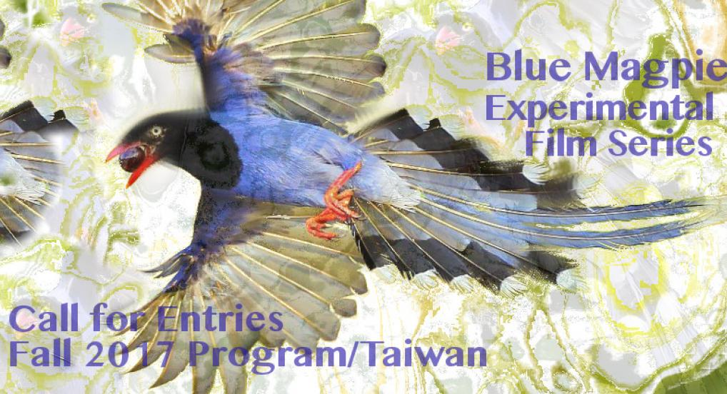 Blue Magpie Experimental Film Series-Taiwan