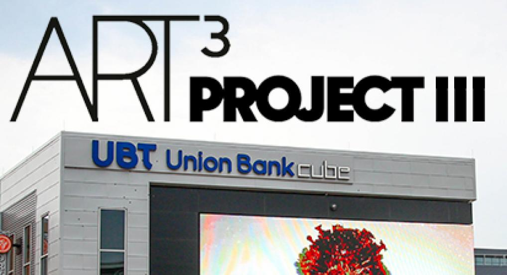 The Cube Art Project Open Call