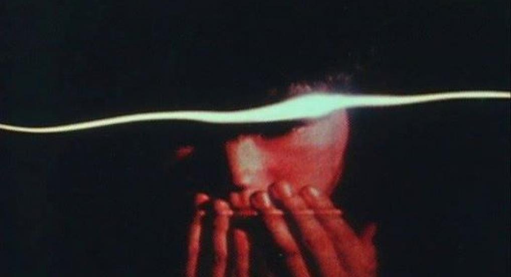 Thunder (Takashi Ito, 1982)