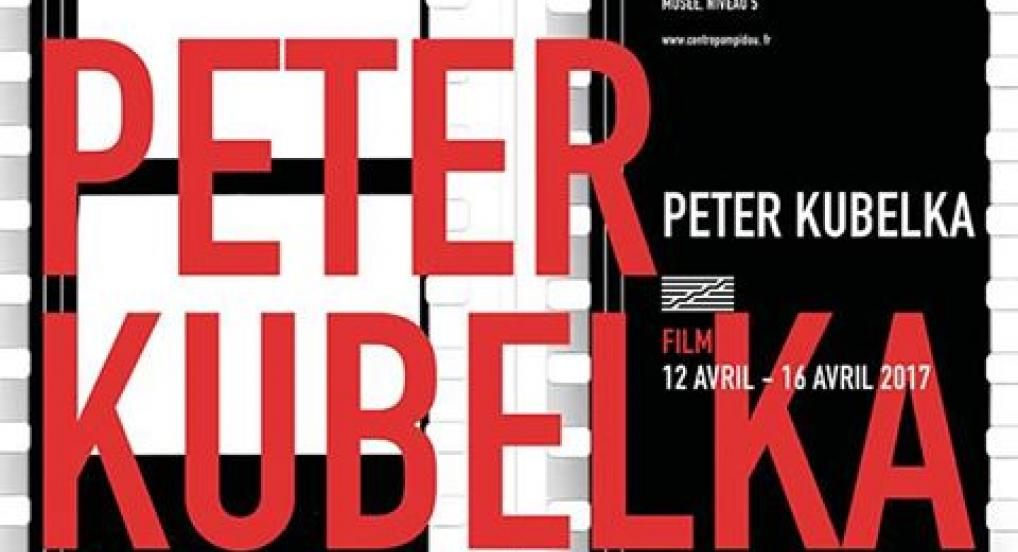 Centre Pompidou: Homage to Peter Kubelka