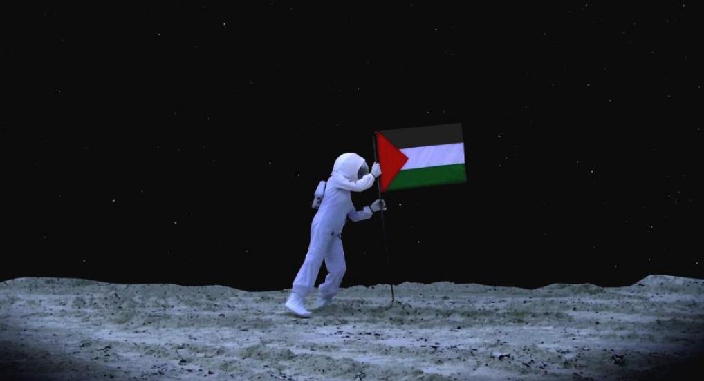 A Space Exodus (Larissa Sansour, 2009)
