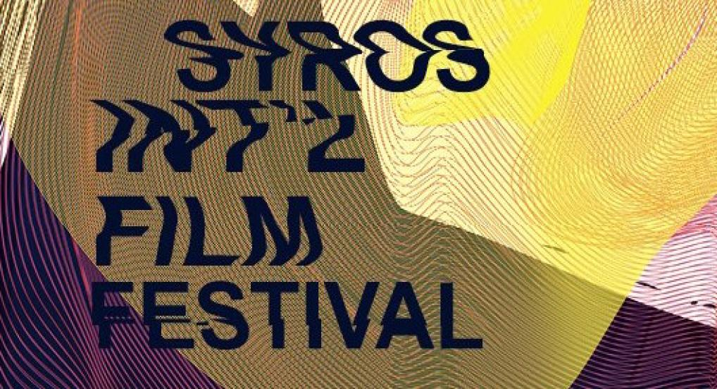 SIFF 2018