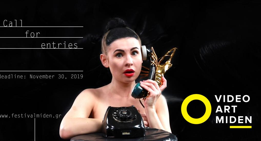 Video Art Miden call for entries 2019-20