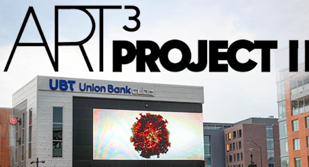 Cube Art Project II open call