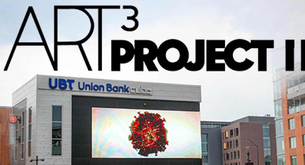 Cube Art Project II open call