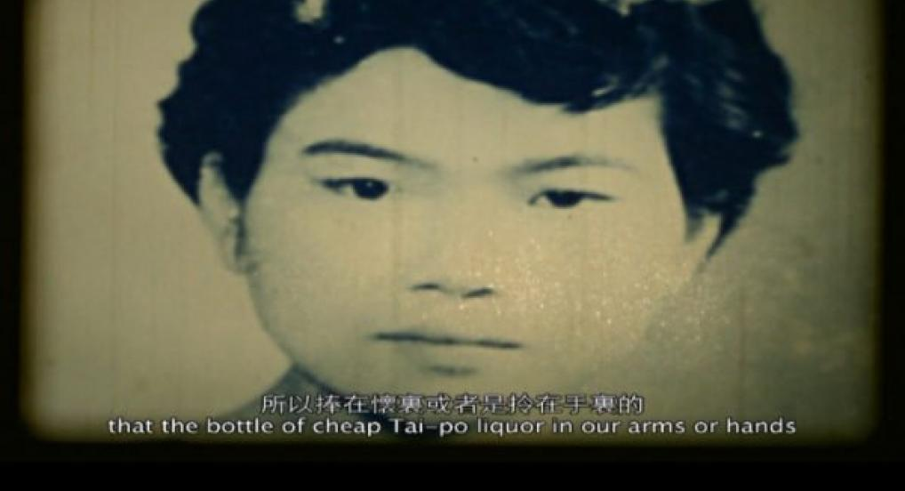 The Way Station Trilogy (Kao Chung-Li, 1987-2012)