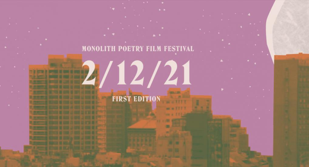 Monolith Open Call for entries: Submission deadline 02-12-2021