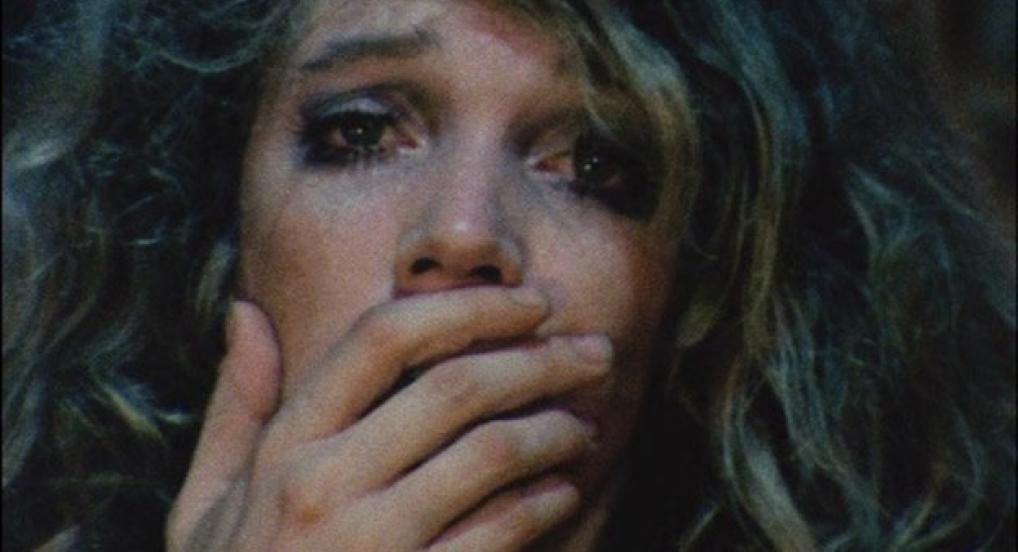 Dyn Amo (Stephen Dwoskin, 1973)