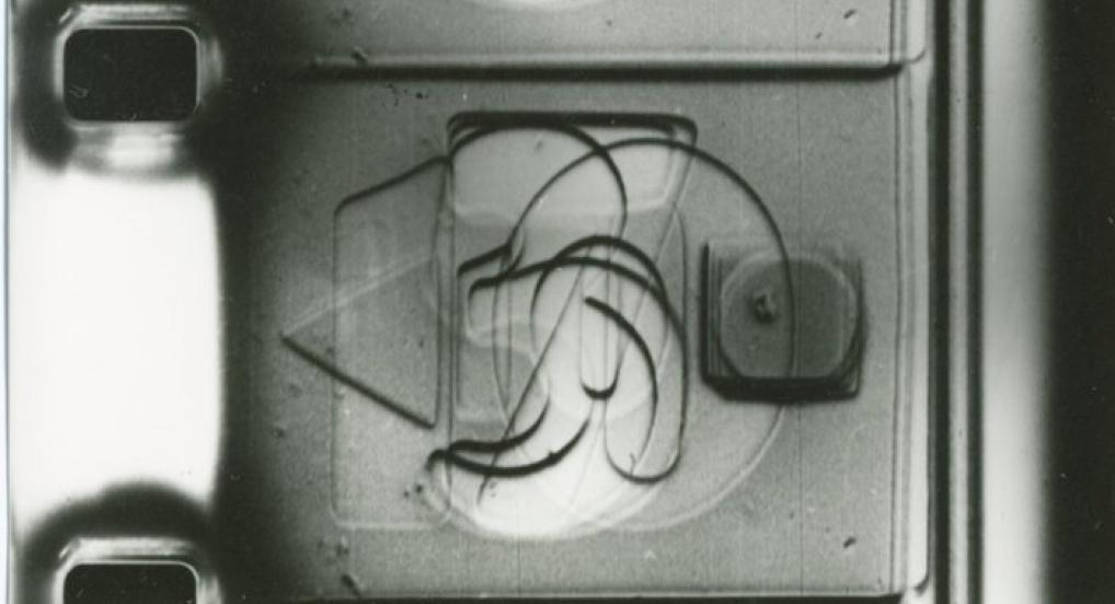 At The Academy (Guy Sherwin, 1974)