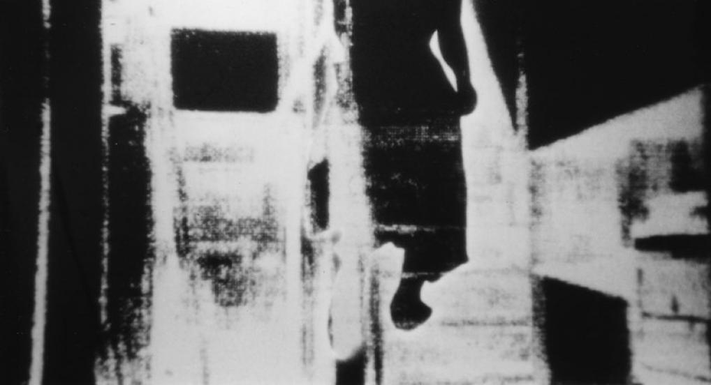 Tokio House (Sumiaki Ishia, 1990)