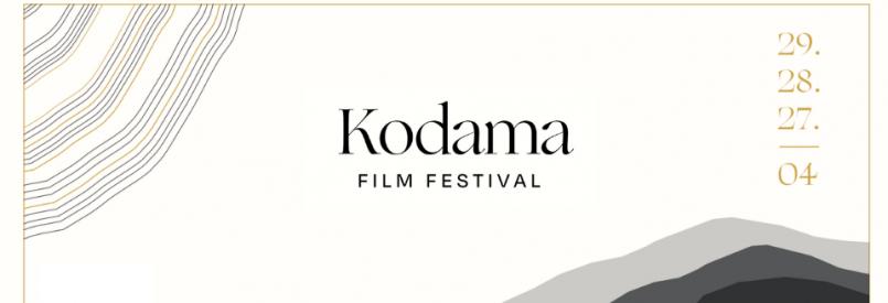 Kodama film Festival call for entries