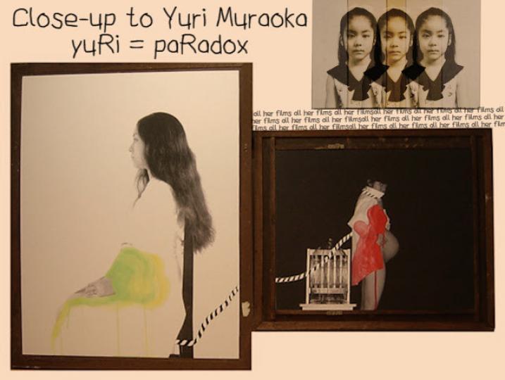 Pugnant Film Series: Yuri Muraoka