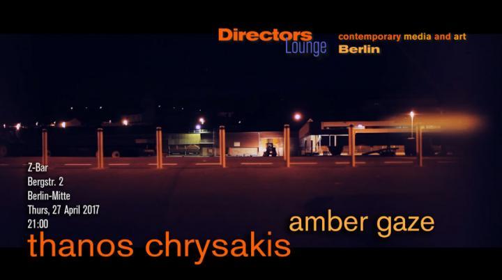 Thanos Chrysakis - Amber Gaze