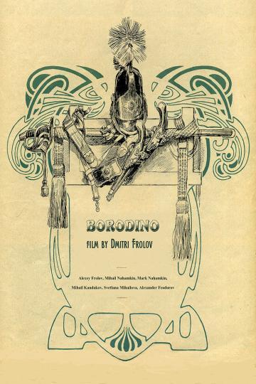 "poster of the film ""Borodino"""