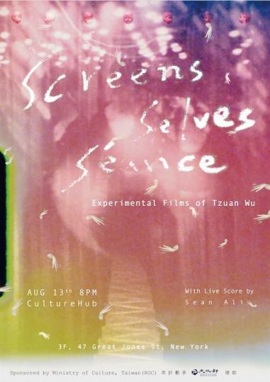 Screens/Selves/Séance: Experimental Films of Tzuan Wu