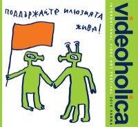 Videoholica 2010 International Video Art Festival